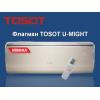 Кондиционер Tosot T12H-SUEu/I / T12H-SUEu/O серии U-MIGHT