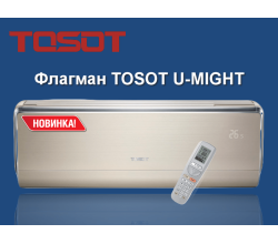 Кондиционер Tosot T09H-SUEu/I / T09H-SUEu/O серии U-MIGHT