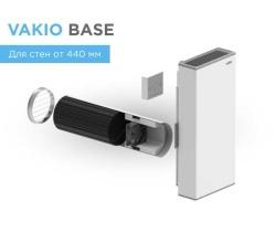 Рекуператор воздуха VAKIO BASE